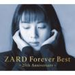 ZARD Forever Best 〜25th Anniversary〜(Blu-spec CD2 4枚組)