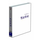 君在前哨 (1981 / 台湾)