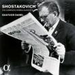 Complete String Quartets : Quatuor Danel (5CD)