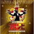 スタ☆レビ -LIVE & STUDIO-