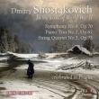 交響曲第9番、ピアノ三重奏曲第2番、弦楽四重奏曲第3番 コシュラー&チェコ・フィル、オイストラフ・トリオ、スメタナ四重奏団