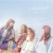 イツワリ/宝物 (+DVD)【初回生産限定盤】