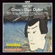 歌劇『犠牲』全曲 ラコンブ&ベルリン・ドイツ・オペラ、ブリュック、ツィトコーワ、他(2012 ステレオ)