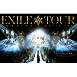 "EXILE LIVE TOUR 2015 ""AMAZING WORLD"" (DVD2枚組+スマプラ)"