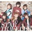 STAR TRAVELER 【初回限定盤A (CD+DVD)】