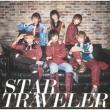 STAR TRAVELER 【通常盤 (CD)】