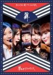 #ユメトモの舞ツアー2015秋 at メルパルクホール (Blu-ray+CD)