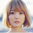 透明な女の子 【初回生産限定盤】(CD+DVD)