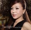 Twilight (+DVD)