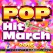 2016 Pop Hit March -Star Wars Main Theme/365 Nichi No Kami Hikouki-