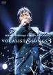 Concert Tour 2015 VOCALIST & SONGS 3
