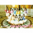 SUPER★CASTLE (Blu-ray)