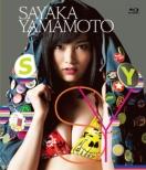 SY (Blu-ray)
