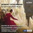 序奏と協奏的アレグロ、ヴァイオリンのための幻想曲、コンツェルトシュトゥック、他 ロンクィッヒ、コパチンスカヤ、ホリガー&ケルンWDR響