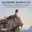チェロとピアノのための作品全集 フランチーニ、デリャヴァン