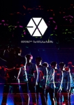EXO PLANET #2 ‐The EXO' luXion IN JAPAN‐ 【通常盤】 (2DVD+スマプラ)