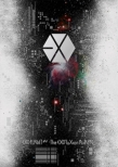 EXO PLANET #2 ‐The EXO' luXion IN JAPAN‐ 【初回生産限定盤】 (Blu-ray+スマプラ)