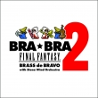 Bra Bra Final Fantasy Brass De Bravo 2