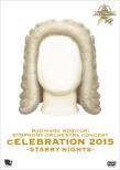 "MAKIHARA NORIYUKI SYMPHONY ORCHESTRA CONCERT ""cELEBRATION 2015"" 〜Starry Nights〜 (DVD)"