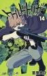 ワールドトリガー 14 ジャンプコミックス