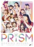 モーニング娘。' 15 コンサートツアー2015秋〜 PRISM 〜 (DVD)