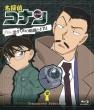 名探偵コナン Treasured Selection File.黒ずくめの組織とFBI 12