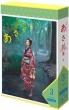 Renzoku Tv Shousetsu Asa Ga Kita Kanzen Ban Blu-Ray Box 3