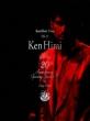 Ken Hirai Films Vol.13 『Ken Hirai 20th Anniversary Opening Special !! at Zepp Tokyo』 【初回生産限定盤】(Blu-ray)