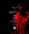 Ken Hirai Films Vol.13 『Ken Hirai 20th Anniversary Opening Special !! at Zepp Tokyo』 (Blu-ray)