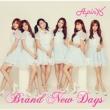 Brand New Days 【通常盤】