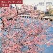 東京 20th anniversary BOX 【生産限定盤】