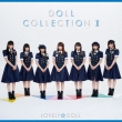 DOLL COLLECTION II