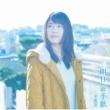 明日への手紙 プレミアムエディション 【完全生産限定盤】