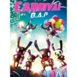 5th Mini Album: Carnival 【特別盤】