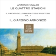 Four Seasons, etc : Antonini / Il Giardino Armonico, Onofri(Vn)