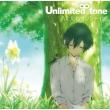 TVアニメ『田中くんはいつもけだるげ』OP主題歌 / うたたねサンシャイン