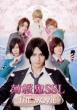 薄桜鬼SSL 〜sweet school life〜 THE MOVIE