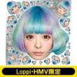 Kpp Best 《loppi・hmv限定オリジナルペンケースセット》