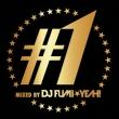 ♯1 Mixed By Dj Fumi★yeah!