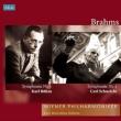 交響曲第1番(ベーム指揮、1954)、第4番(シューリヒト指揮、1965)ウィーン・フィル(2LP)
