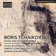 Piano Works, Violin Sonata: Korostelyov Solovieva(P)Dichenko(Vn)
