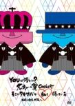 YOUは何しに?タッキー&翼CONCERT そこにタキツバが私を待っている 正月は東京・大阪へ (DVD)