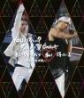 YOUは何しに?タッキー&翼CONCERT そこにタキツバが私を待っている 正月は東京・大阪へ (Blu-ray)