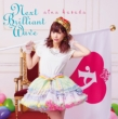 Next Brilliant Wave 【初回限定盤B】(CD+DVD)