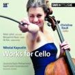 チェロ協奏曲第2番、チェロ・ソナタ第2番、エレジー、他 ラウ、コロン&ドイツ放送フィル、ニュス、他