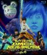 DMCC REAL ONEMAN TOUR -EXTRA!!!-2016 (Blu-ray)