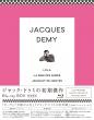 ジャック・ドゥミの初期傑作 Blu-ray BOX
