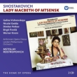 『ムツェンスク郡のマクベス夫人』全曲 ロストロポーヴィチ&ロンドン・フィル、ヴィシネフスカヤ、ゲッダ、他(1978 ステレオ)(2CD)