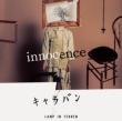 innocence/キャラバン