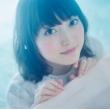 あたらしいうた (+DVD)【初回生産限定盤】